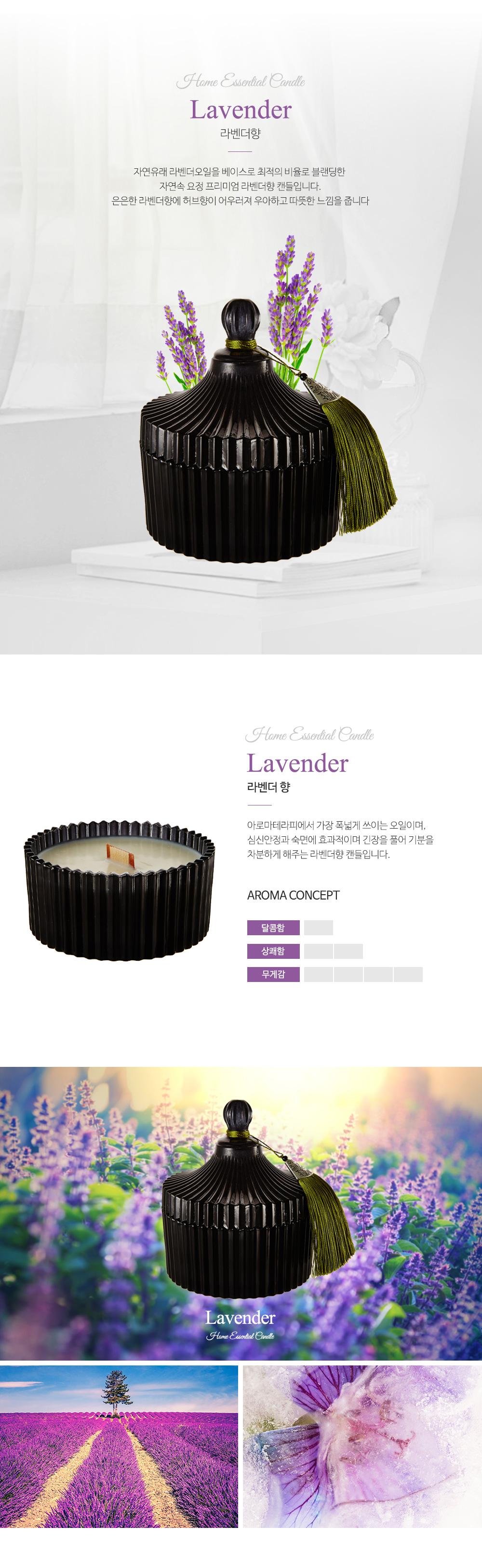 candle-merrygo_lavender_02.jpg