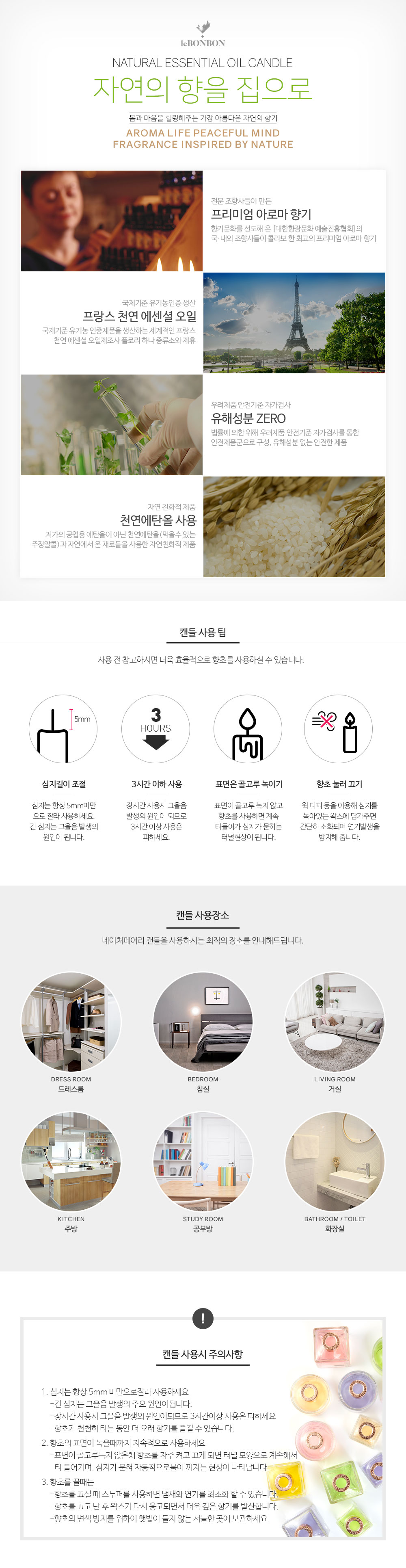 candle_com02.jpg