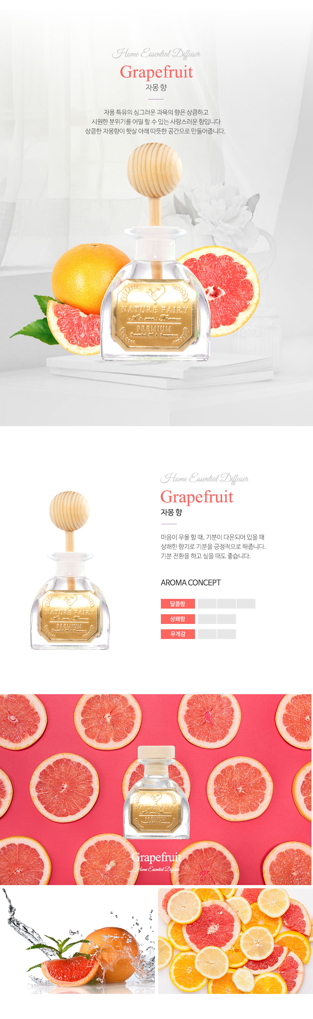 diffuser-premiumWoodball50ml_grapefruit_02.jpg