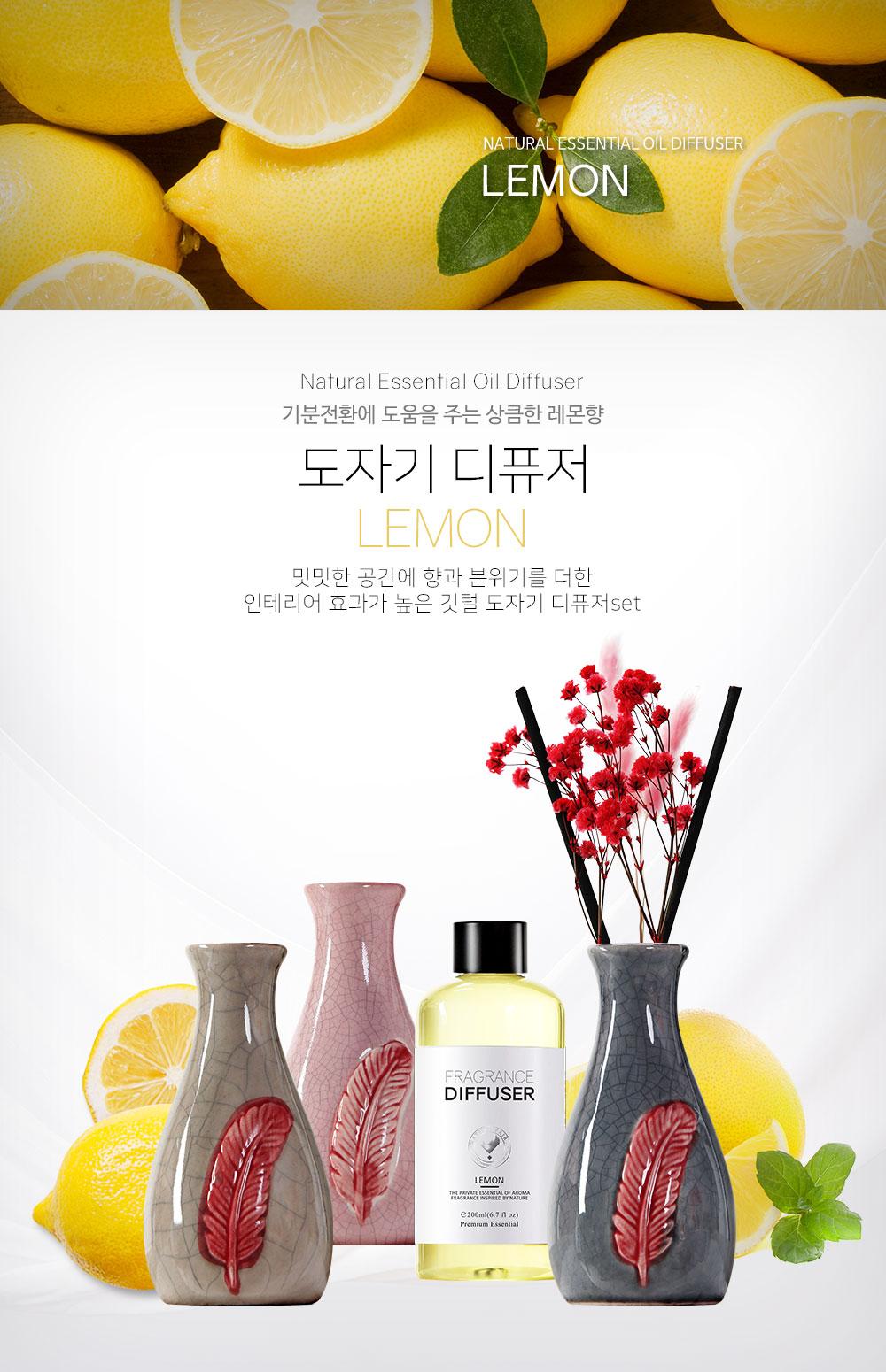 setDiffuser-ceramic_lemon_01.jpg